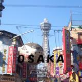 大阪・関西が好きやねん!