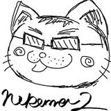 猫松にゃん太郎