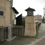 坂本龍馬避難の材木小屋跡