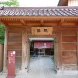 加賀 山代温泉 総湯(共同浴場)