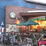 スターバックスコーヒー 井の頭公園店(STARBUCKS COFFEE)