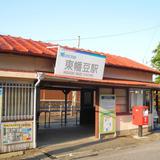名鉄蒲郡線 東幡豆駅