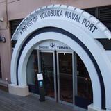YOKOSUKA軍港めぐり発券所
