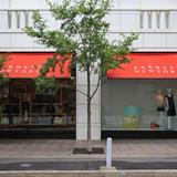 バーニーズニューヨーク 横浜店
