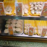 カネ吉山本 八幡店