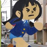 アキヤマ ミオ