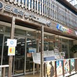 三浦ガラス工芸館(Kirari)