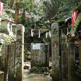 石切奥の院金剛寺