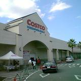 COSTCO久山