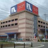 ナフコ福岡空港店