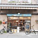 BooK&Cafe ひふみよ