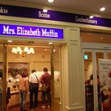 Mrs. Elizabeth Muffin ランドマークプラザ店