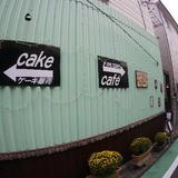 ロフトカフェ