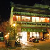 大正ロマンの宿 京都屋