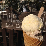 HILOホームメイドアイスクリーム工房