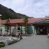 廃業:根尾川温泉