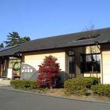池田温泉(本館)