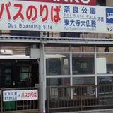 奈良交通 JR奈良案内所