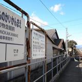 刃物会館前駅