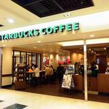スターバックスコーヒー 京都Portaウエスト店(STARBUCKS COFFEE)