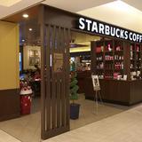 スターバックスコーヒー 京都マルイ店(STARBUCKS COFFEE)
