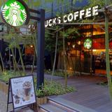 スターバックスコーヒー からすま京都ホテル店(STARBUCKS COFFEE)
