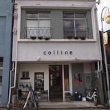 colline (コリン)