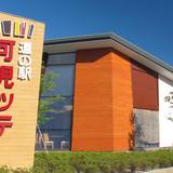 岐阜県 道の駅