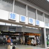 伊豆箱根鉄道 修善寺駅