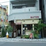 雑貨屋BATON