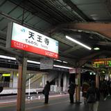 天王寺駅・JR/大阪環状線