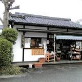 三輪座カフェ