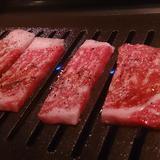 Beef Kitchen