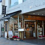 【閉店】ル・パン・コティディアン 表参道店