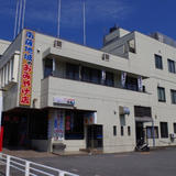 南薩地域地場産業振興センター