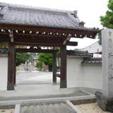 新蔵寺・曹洞宗
