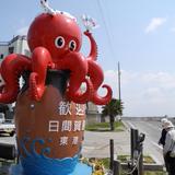 日間賀島東港