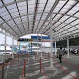 篠島高速船乗り場