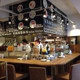 Italian Kitchen VANSAN( バンサン)鷺沼店