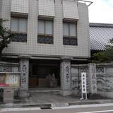 栽松寺・禅学道場
