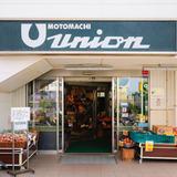 ユニオン鎌倉店