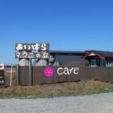 CafeLounge マウニの丘