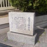 大阪市立平野北中学校