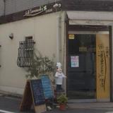 GrillYamasaki