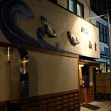 酒菜屋大田