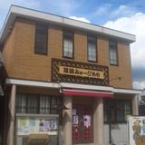 落語みゅーじあむ (池田市立上方落語資料展示館 )