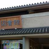 武蔵鶴酒造(株)