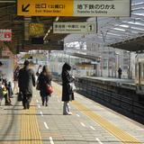 鶴舞駅・JR/中央本線