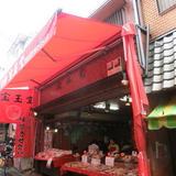 味噌煎餅 宝玉堂
