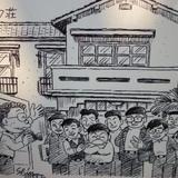 記念碑「トキワ荘のヒーローたち」(南長崎花咲公園)